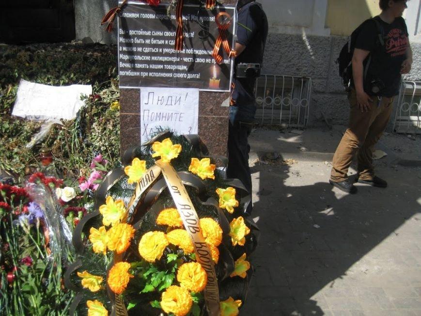 В Мариуполе  представители ДНР переименовали улицу Георгиевскую в  «Героев 9 мая» (ФОТО), фото-6