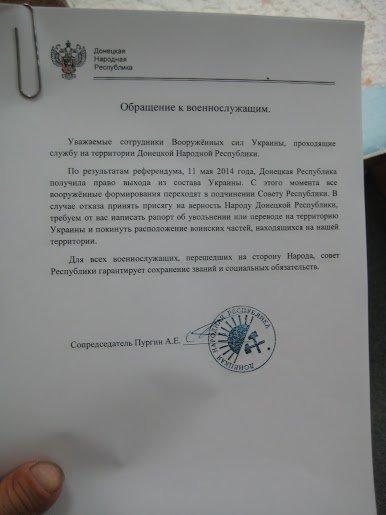 Военный комендант ДНР в Мариуполе Борисов сообщил, что планирует сорвать выборы президента Украины (ФОТО), фото-1