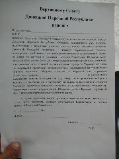 Военный комендант ДНР в Мариуполе Борисов сообщил, что планирует сорвать выборы президента Украины (ФОТО), фото-2