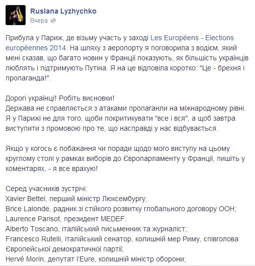 Французькі ЗМІ кажуть, що українці закохані у Путіна – Руслана (ВІДЕО), фото-1