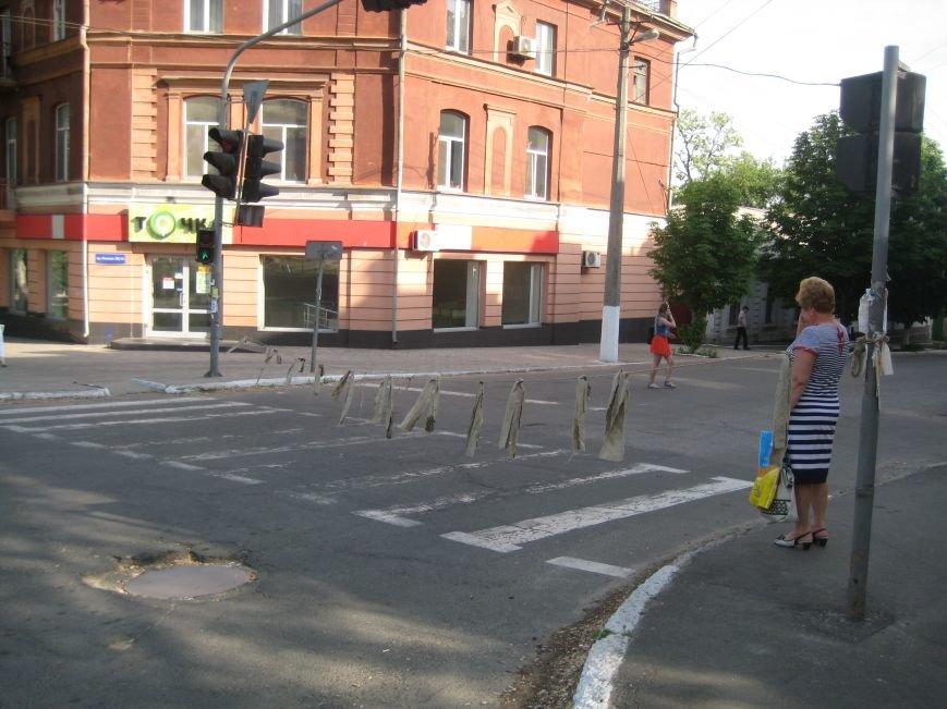 В Мариуполе активисты ДНР перегородили проезд по ул. Греческой (ФОТО), фото-2