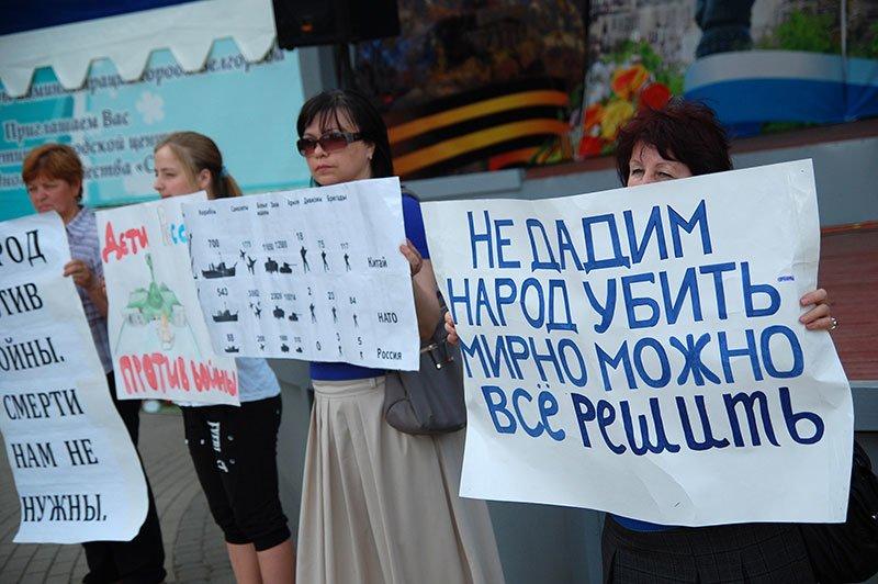 В Белгороде партия «Воля» провела митинг «против войны», фото-1