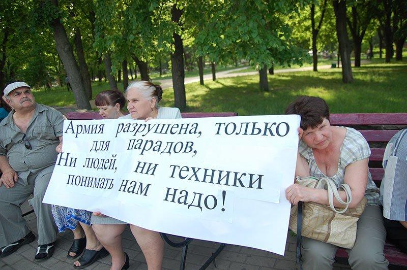 В Белгороде партия «Воля» провела митинг «против войны», фото-3