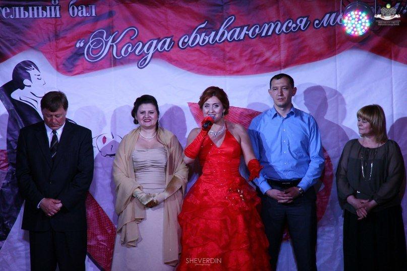 Бал 2014 - 4