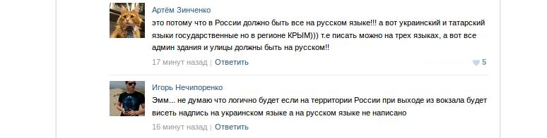 Снимок экрана - 20.05.2014 - 17:07:27