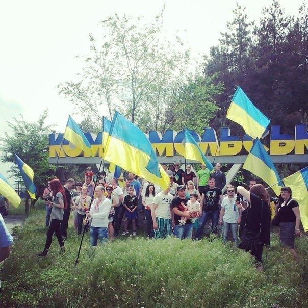 Комсомольск1
