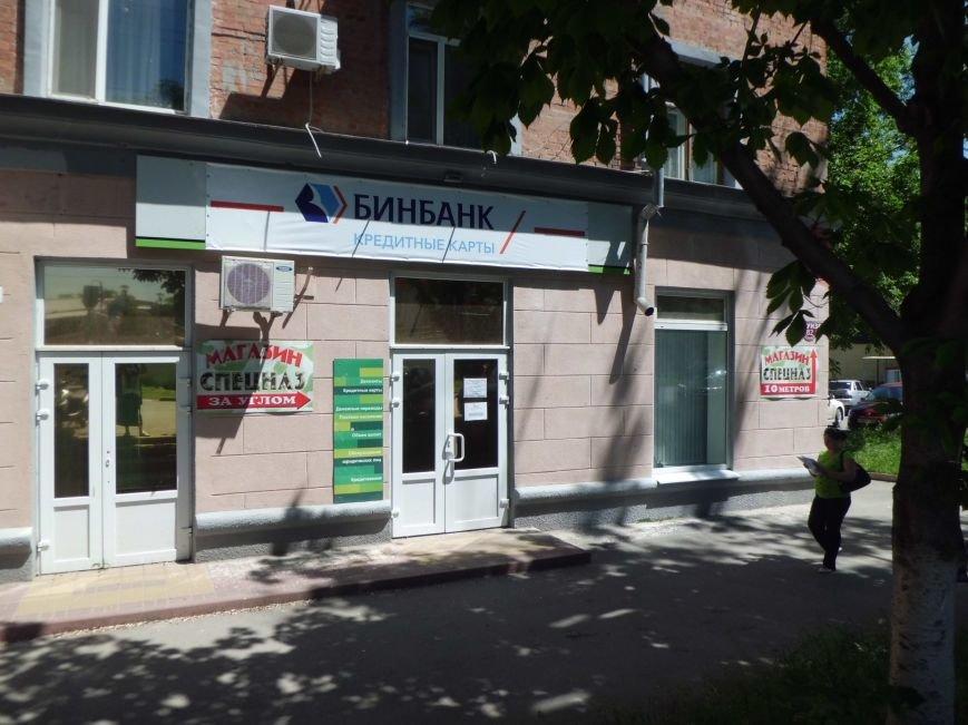 Приватбанк приказал долго жить и тихо исчез из Таганрога, оставив нас Бинбанку, фото-3