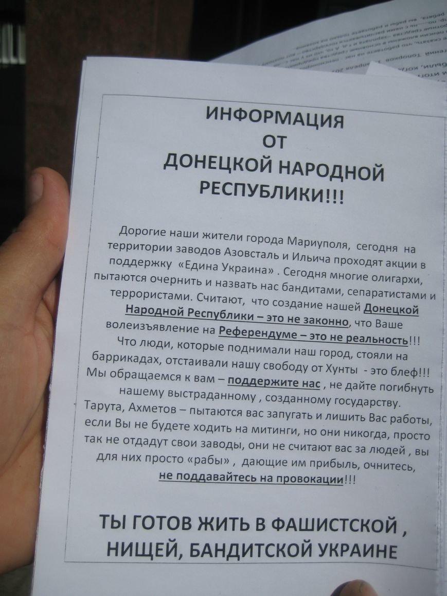 В Мариуполе ДНРовцы митингуют возле проходных «Азовстали»(ФОТО+ВИДЕО), фото-3