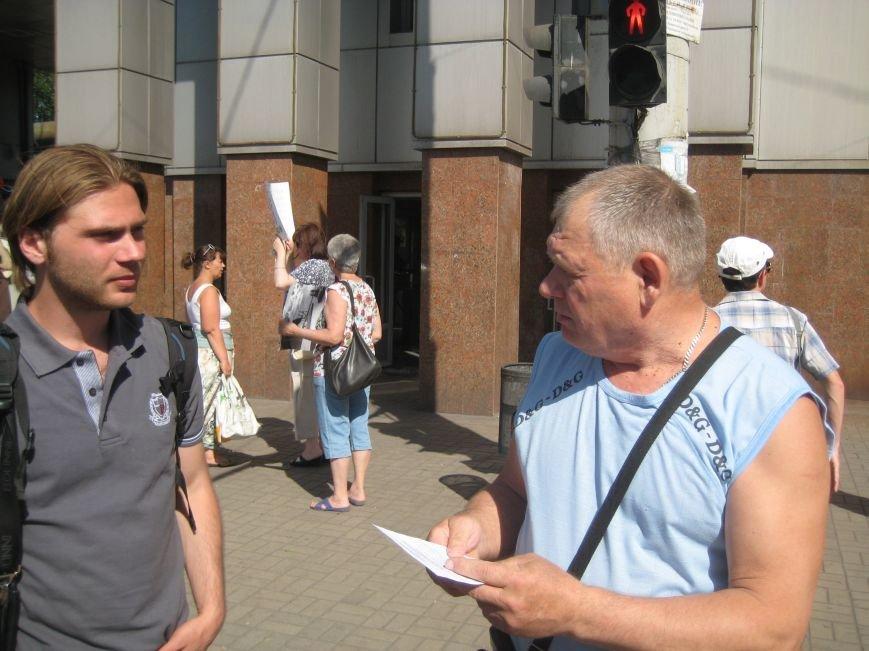 В Мариуполе ДНРовцы митингуют возле проходных «Азовстали»(ФОТО+ВИДЕО), фото-7