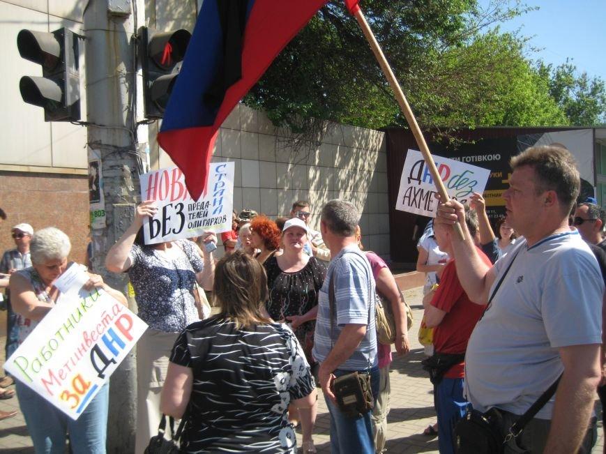 В Мариуполе ДНРовцы митингуют возле проходных «Азовстали»(ФОТО+ВИДЕО), фото-1