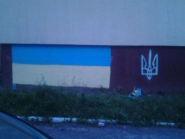 У Львові патріотичні «вандали» розмалювали Сихів у жовто-блакитні кольори (ФОТО), фото-6