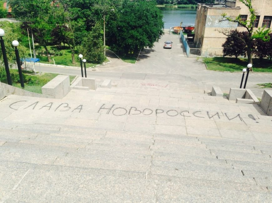 В Николаеве направляющиеся по ступенькам к «Нижнему Баму» потопчутся по «Новороссии» (ФОТОФАКТ), фото-1