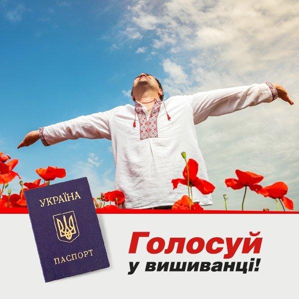 Львів'янки готуються до виборів: патріотичний манікюр знову в моді (ФОТО), фото-2