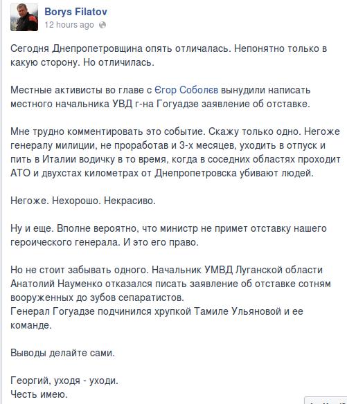Снимок экрана - 22.05.2014 - 11:32:28
