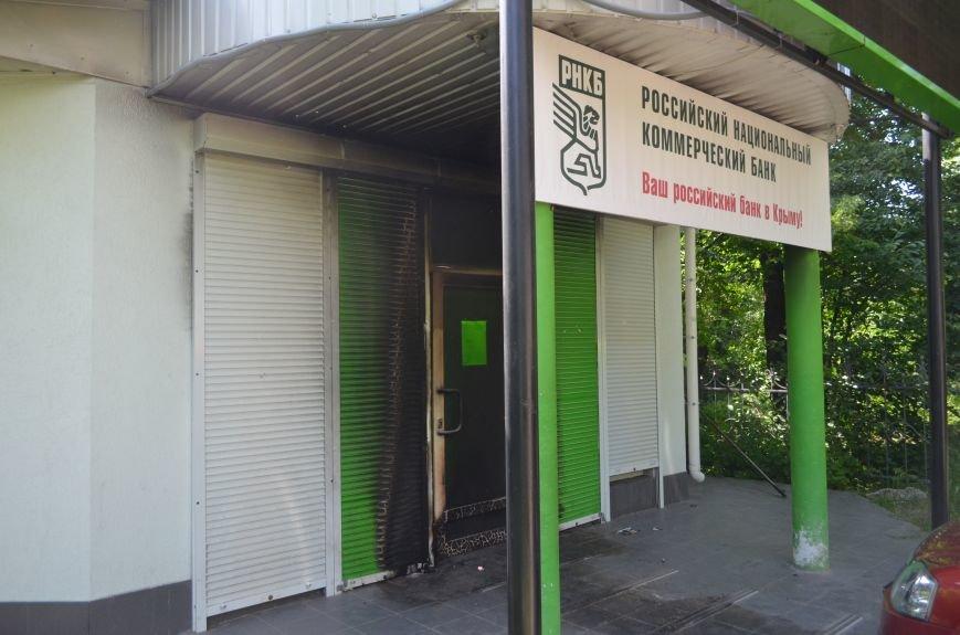 ФОТОФАКТ: В Симферополе неизвестные подожгли бывшее отделение ПриватБанка?, фото-2