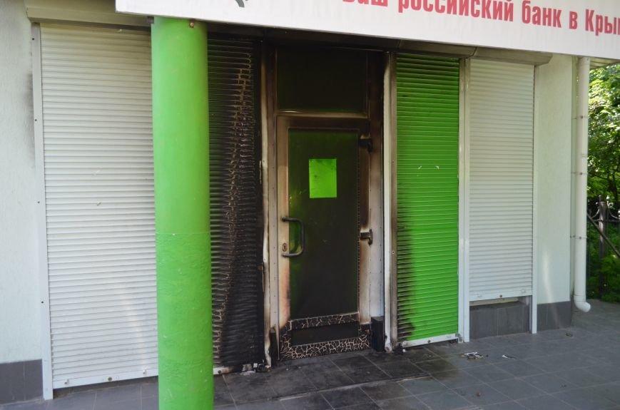 ФОТОФАКТ: В Симферополе неизвестные подожгли бывшее отделение ПриватБанка?, фото-1
