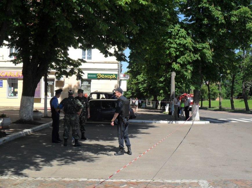 Апелляционный суд в Чернигове заминирован не был, фото-10