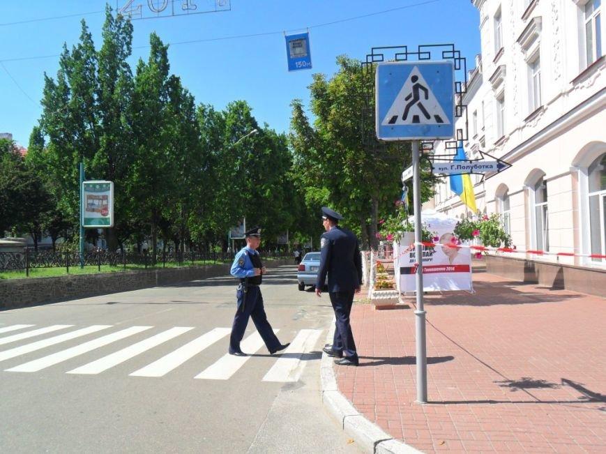 Апелляционный суд в Чернигове заминирован не был, фото-6
