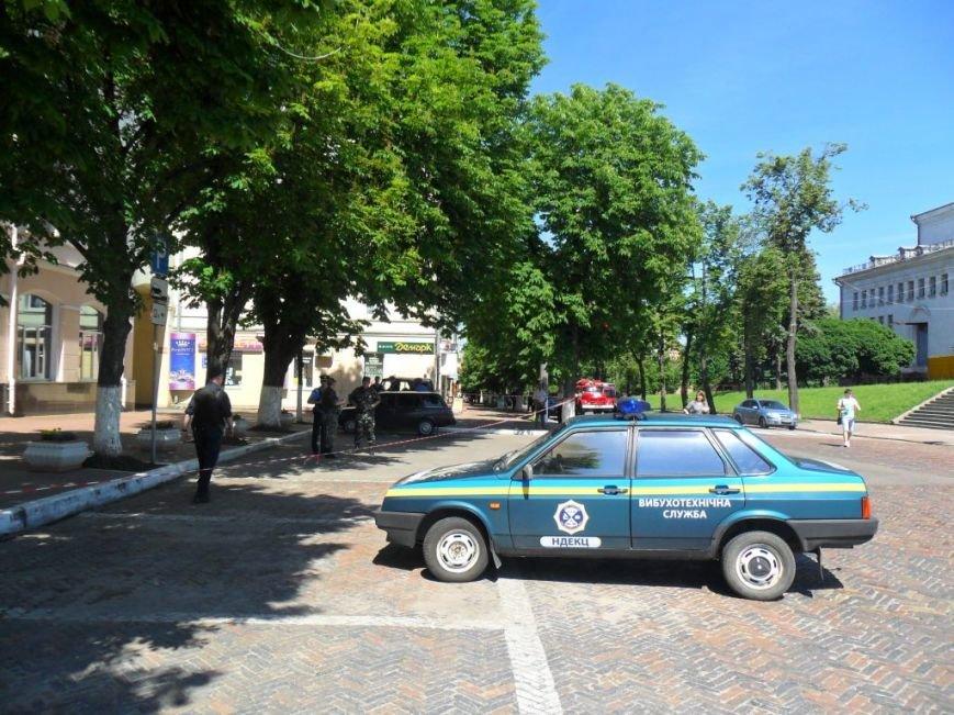 Апелляционный суд в Чернигове заминирован не был, фото-5