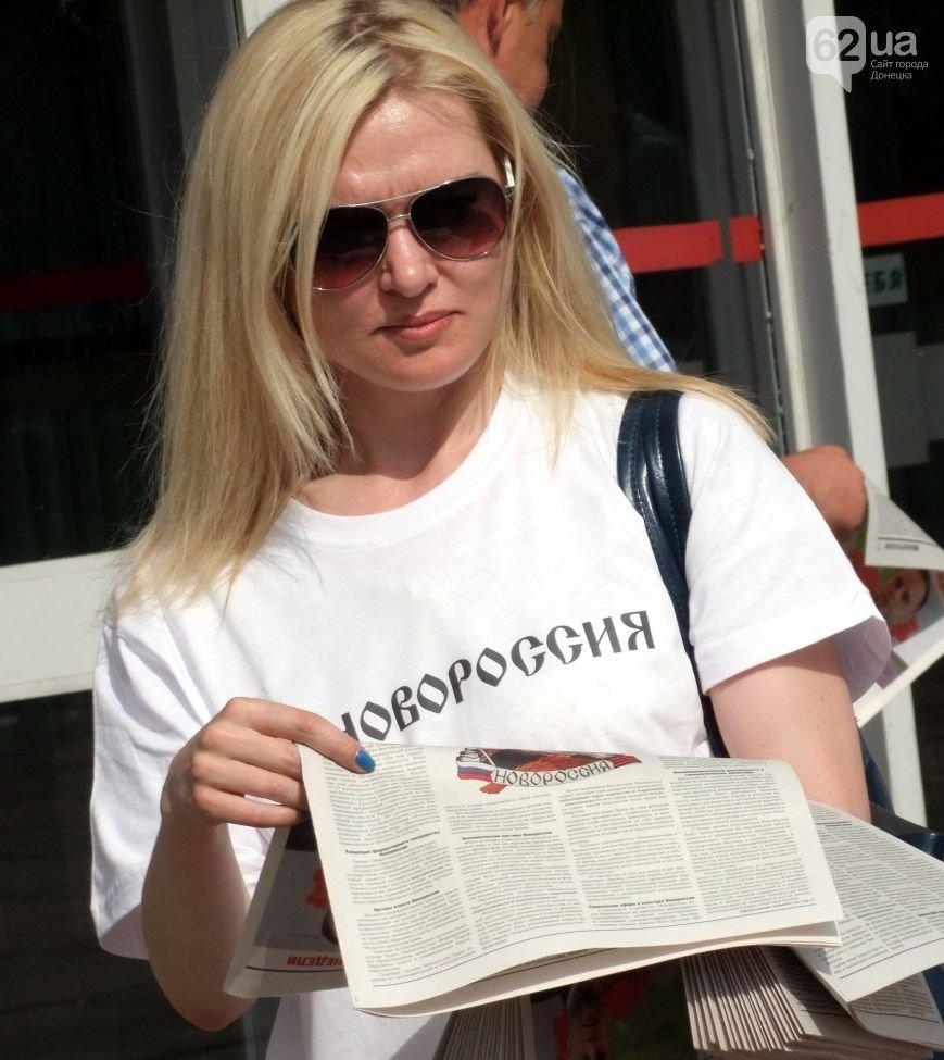 В Донецке Губарев заявил о создании партии «Новороссия» и объявил о планах по завоеванию юго-востока Украины (ФОТО, ВИДЕО), фото-2