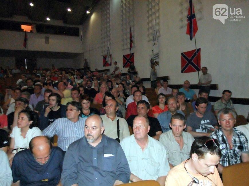 В Донецке Губарев заявил о создании партии «Новороссия» и объявил о планах по завоеванию юго-востока Украины (ФОТО, ВИДЕО), фото-5