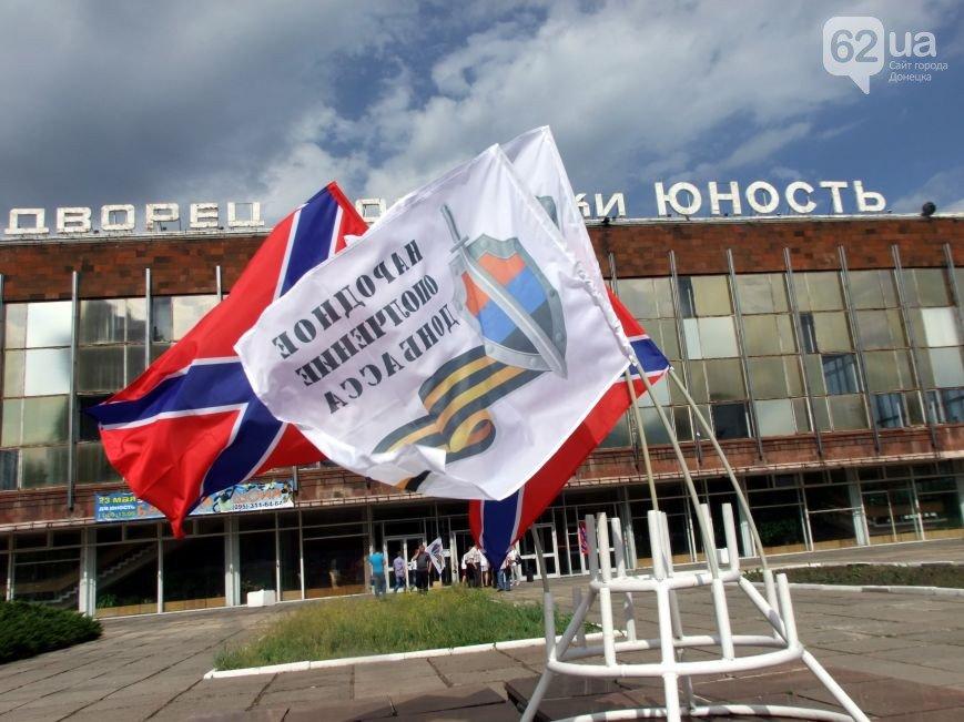 В Донецке Губарев заявил о создании партии «Новороссия» и объявил о планах по завоеванию юго-востока Украины (ФОТО, ВИДЕО), фото-1