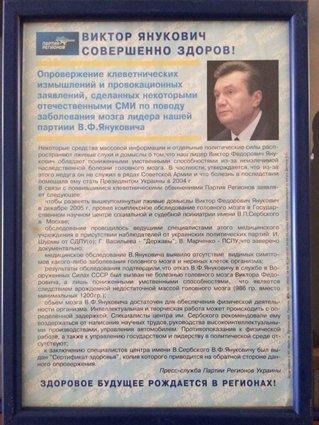 На предприятии Царева печатали сепаратистские открытки (ФОТО), фото-2