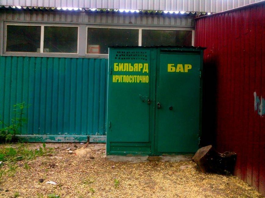 «Комплекс отдыха» в Николаеве: бар и бильярд ютятся в будках (ФОТОФАКТ), фото-1