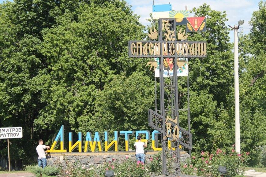 Стела на въезде в Димитров стала желто-голубой (ФОТО), фото-8