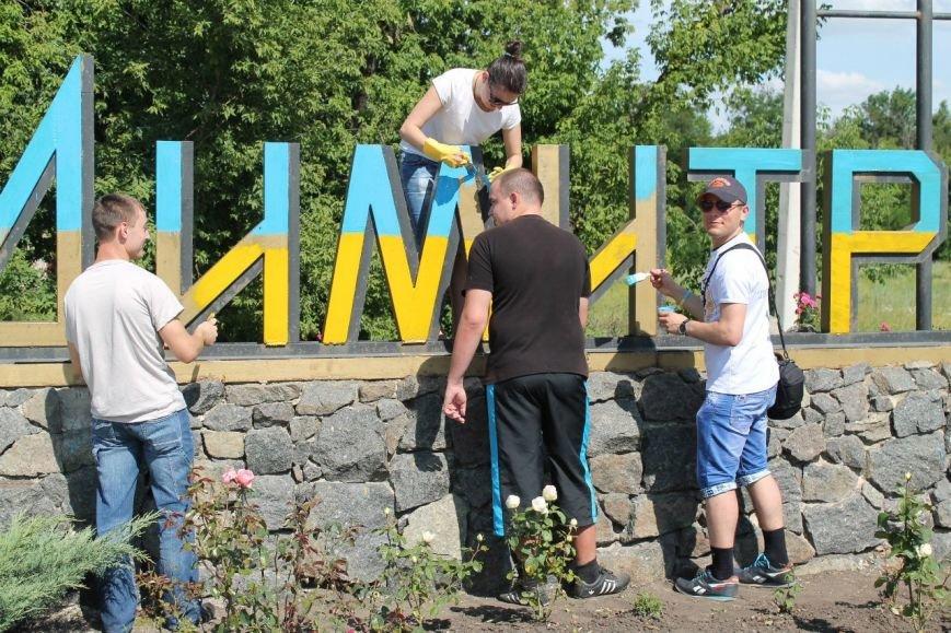 Стела на въезде в Димитров стала желто-голубой (ФОТО), фото-1