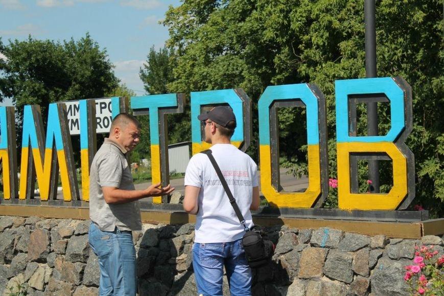 Стела на въезде в Димитров стала желто-голубой (ФОТО), фото-3
