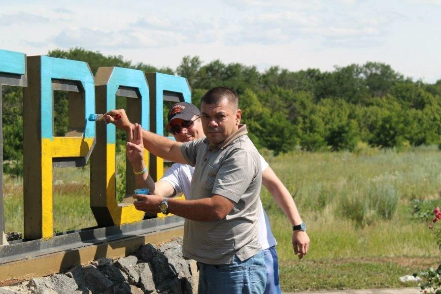 Стела на въезде в Димитров стала желто-голубой (ФОТО), фото-4
