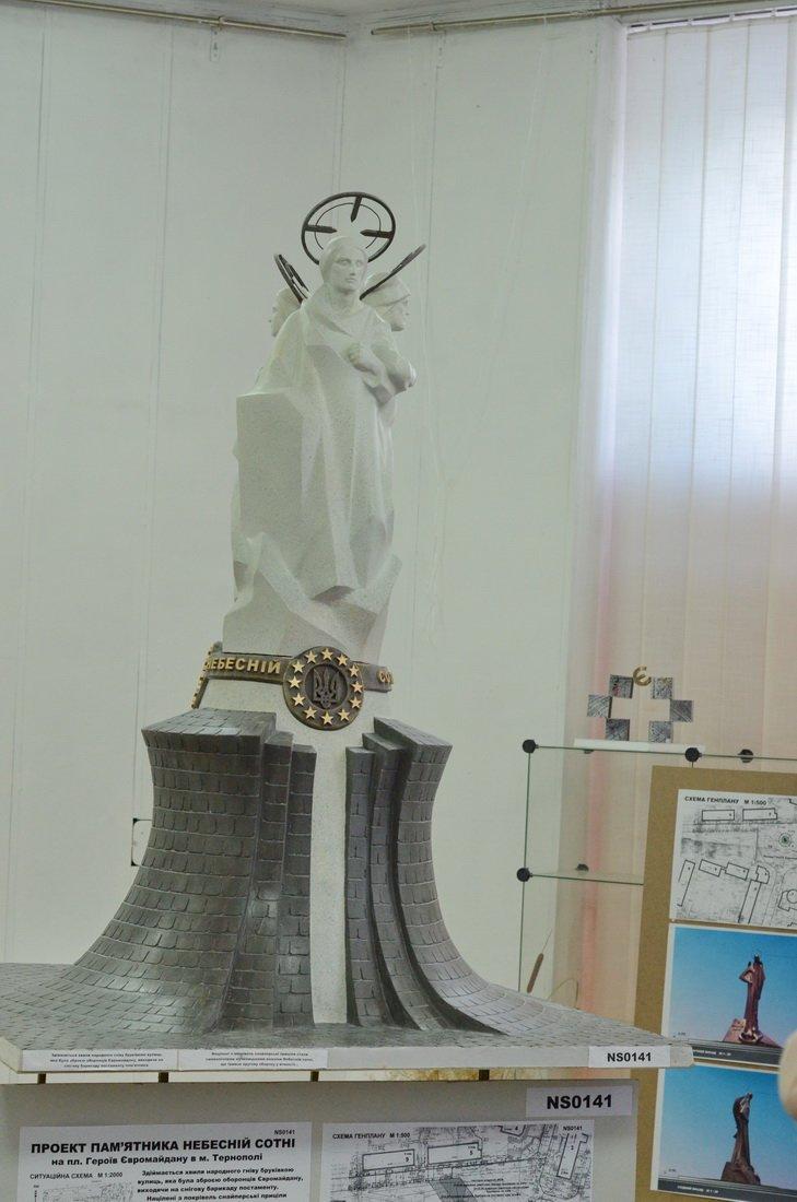 Тернополянам пропонують обрати оптимальний ескіз пам'ятника Героям Небесної Сотні (ФОТО), фото-5