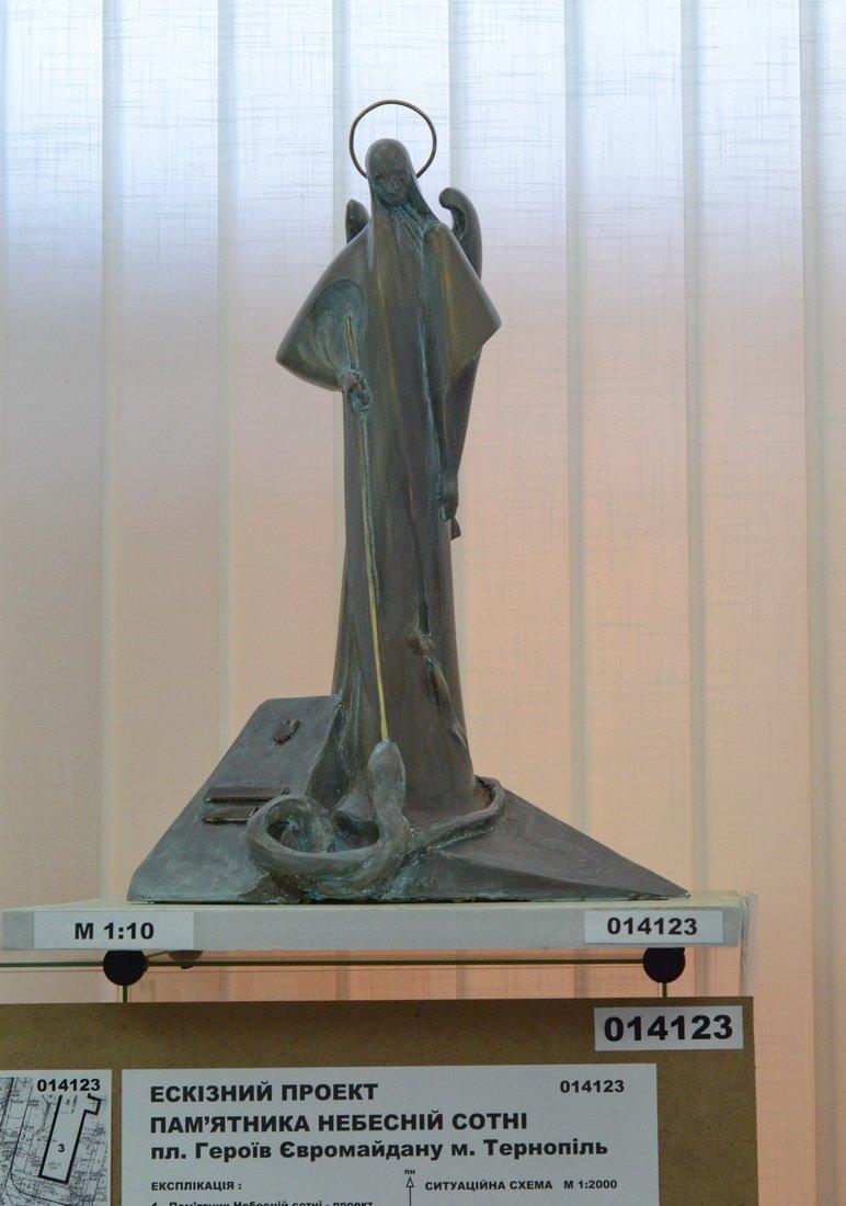 Тернополянам пропонують обрати оптимальний ескіз пам'ятника Героям Небесної Сотні (ФОТО), фото-8