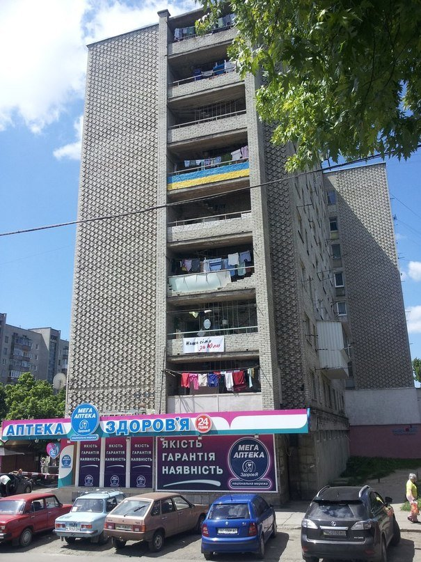 У Львові пофарбували балкон у синьо-жовтий колір (ФОТО), фото-2