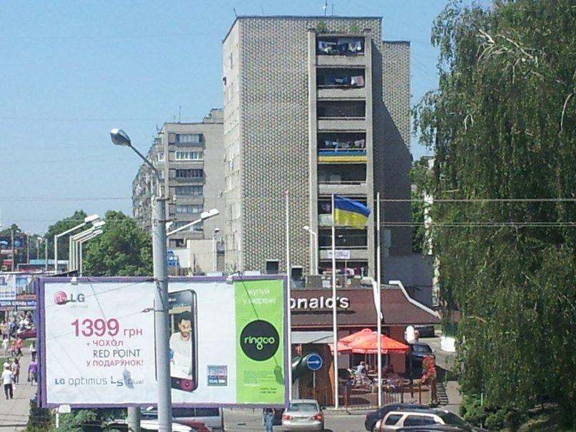 У Львові пофарбували балкон у синьо-жовтий колір (ФОТО), фото-1
