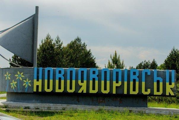Львівщина зустрічає туристів синьо-жовтими кольрами (ФОТО), фото-6