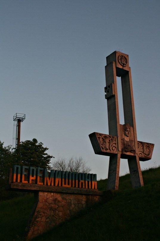 Львівщина зустрічає туристів синьо-жовтими кольрами (ФОТО), фото-5