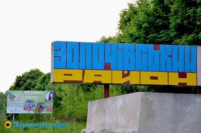 Львівщина зустрічає туристів синьо-жовтими кольрами (ФОТО), фото-3