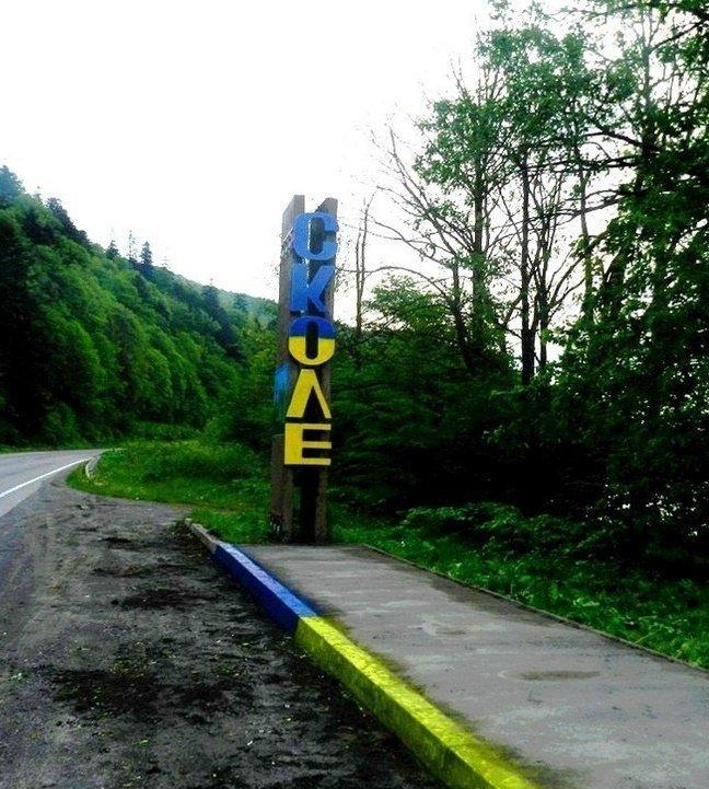 Львівщина зустрічає туристів синьо-жовтими кольрами (ФОТО), фото-4