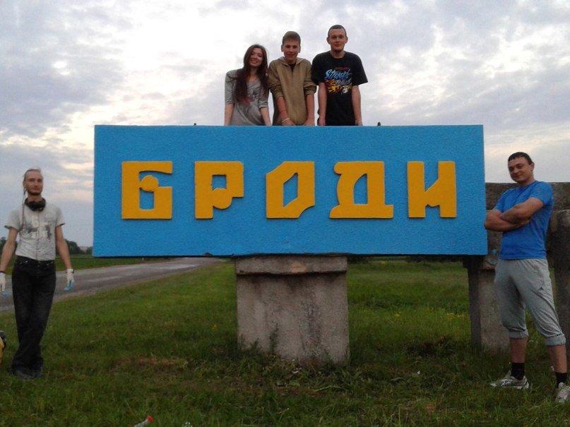 Львівщина зустрічає туристів синьо-жовтими кольрами (ФОТО), фото-1