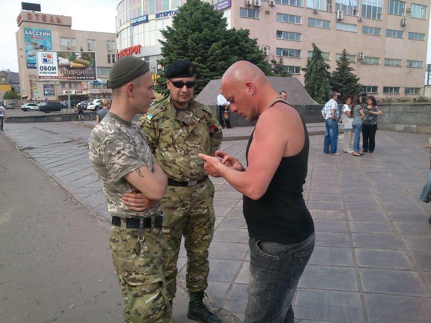 В Днепродзержинске состоялся праздничный вечер «Єдина Україна - моя родина», фото-8