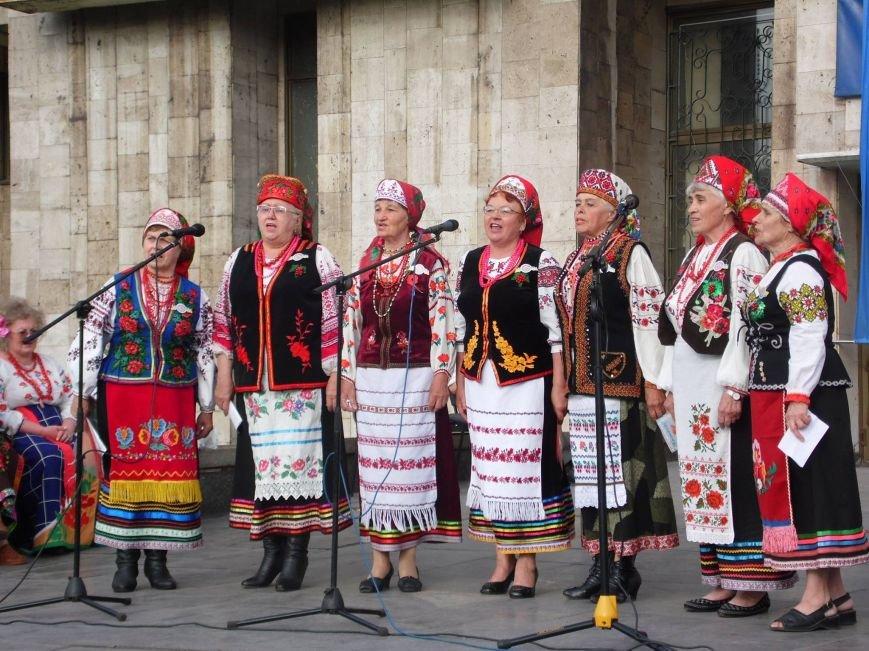 В Днепродзержинске состоялся праздничный вечер «Єдина Україна - моя родина», фото-2