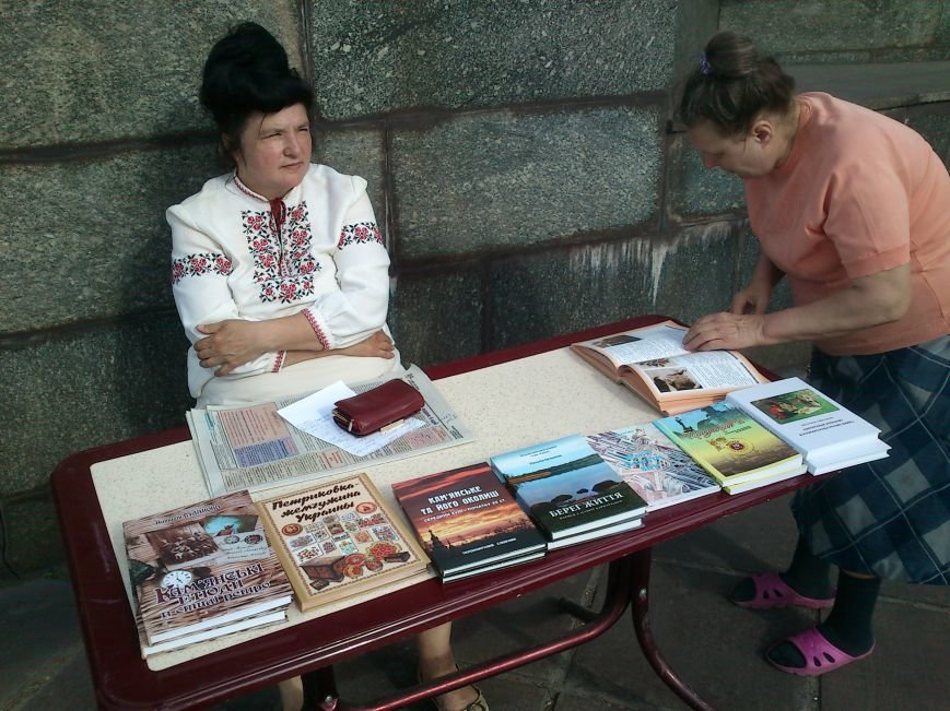 В Днепродзержинске состоялся праздничный вечер «Єдина Україна - моя родина», фото-4