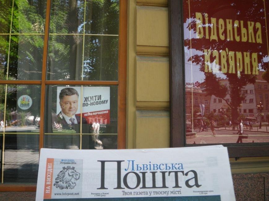 У Львові не усі кандидати в президенти зняли агітки у день «тиші» (ФОТО), фото-1