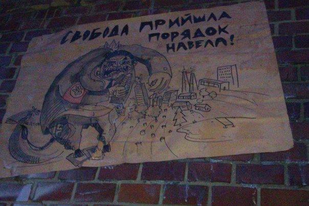 У Львові з'явилась «стіна ганьби» Ірини Сех (ФОТО, ВІДЕО), фото-2