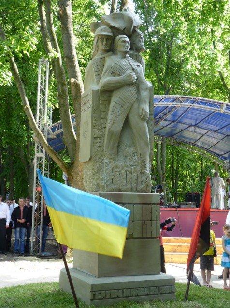 skulptura maidan 4