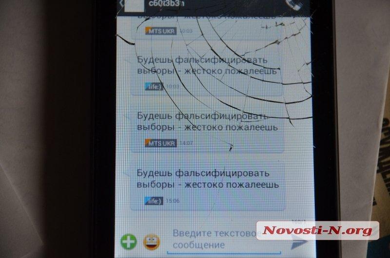 В преддверии выборов членам УИК в Николаеве уже начали угрожать, фото-1