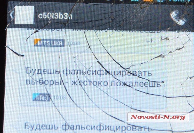 В преддверии выборов членам УИК в Николаеве уже начали угрожать, фото-2