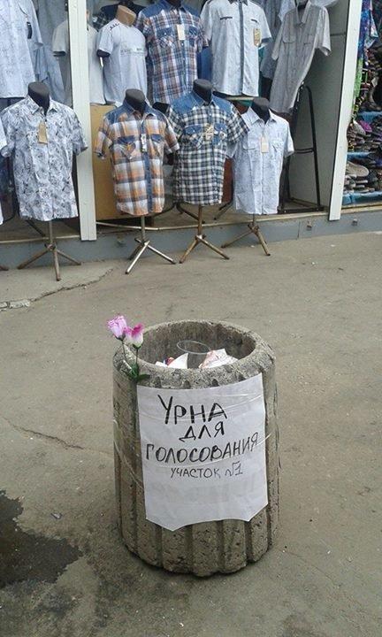 Выборы Президента Украины-2014: только факты, фото-18